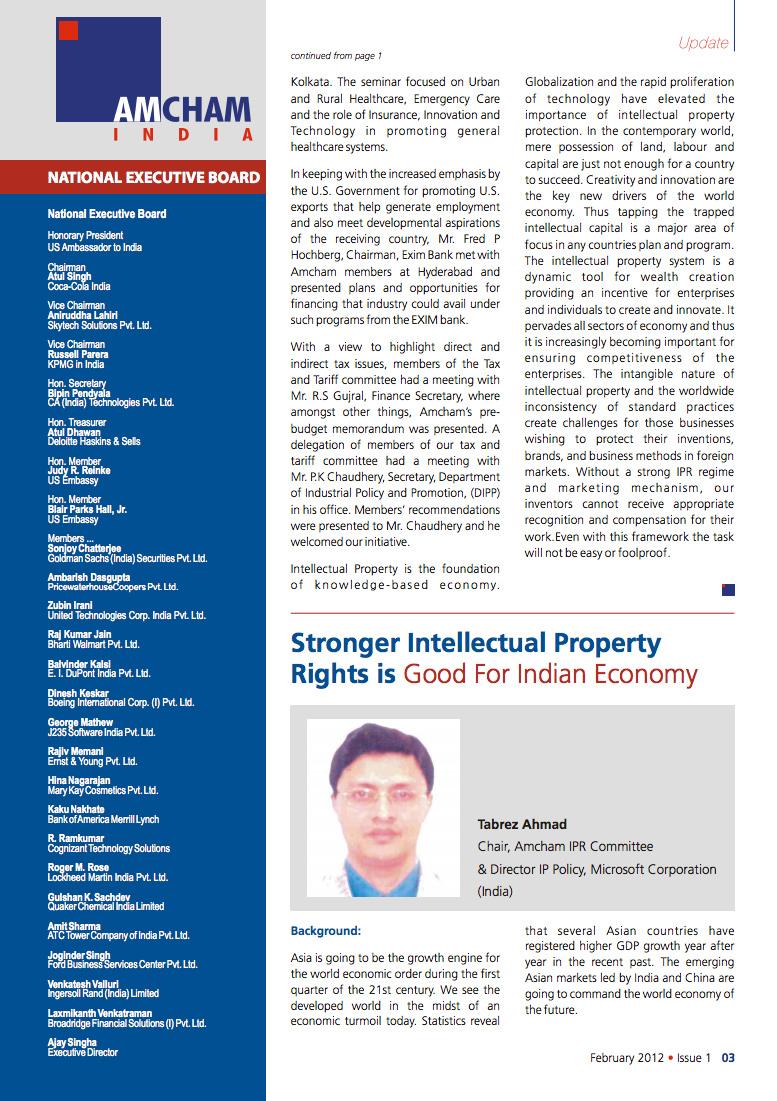 AMCHAM-IPR-Newsletter
