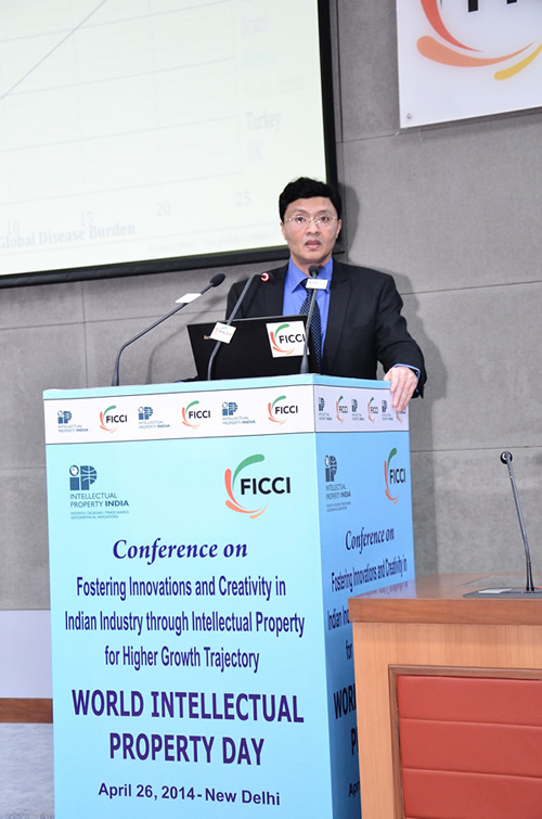 FICCI's-World-IP-Day-Program-26.04.2014